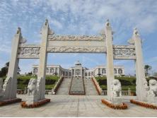 九龙宫纪念园